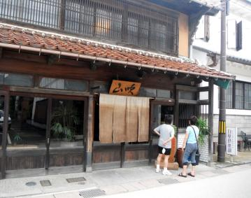 2013-7-7suika011.jpg