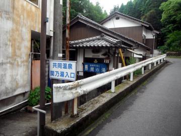 2013-7-7suika020.jpg