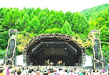 fuji20101.jpg