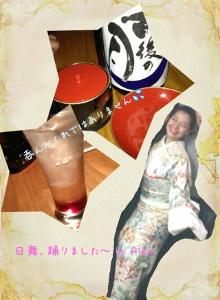 clubTOSHI 2周年