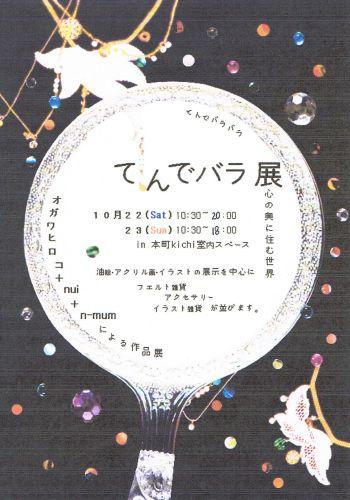 CCF20111008_00000.jpg