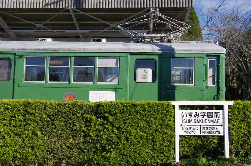 isumigakuen1.jpg