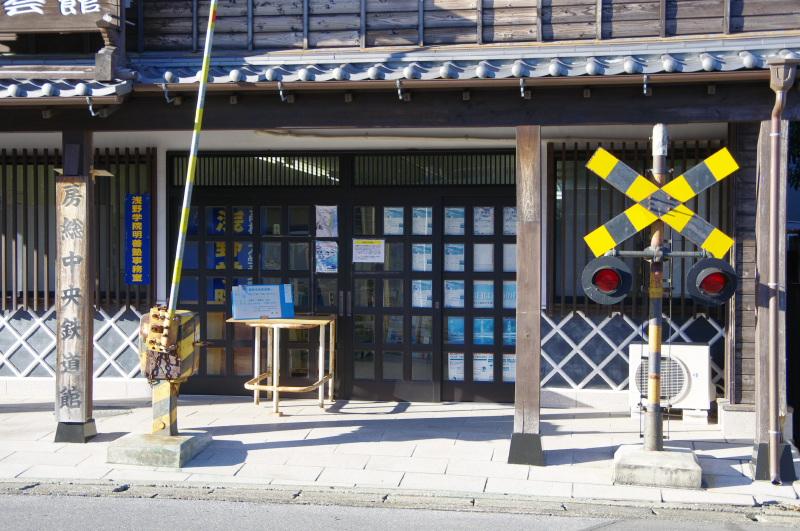 tetsudoukan2.jpg