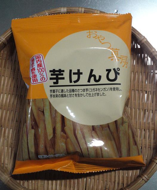 おイモ好き (3)