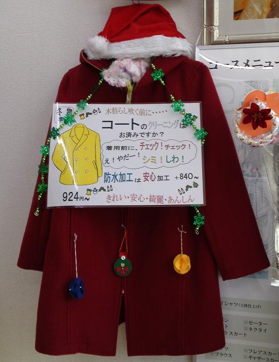 H23クリスマス店装 (4)