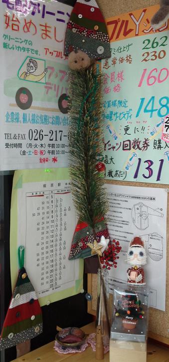 H23クリスマス店装(5)