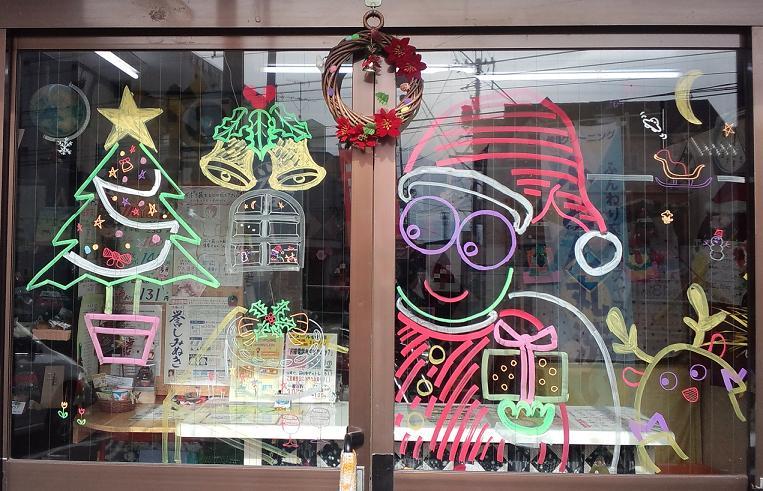 H23クリスマス店装・外周り編 (8)