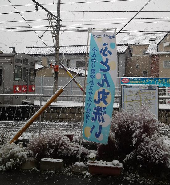 H2312月雪降り