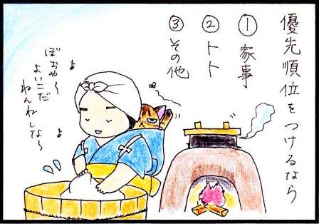 toto46-1.jpg