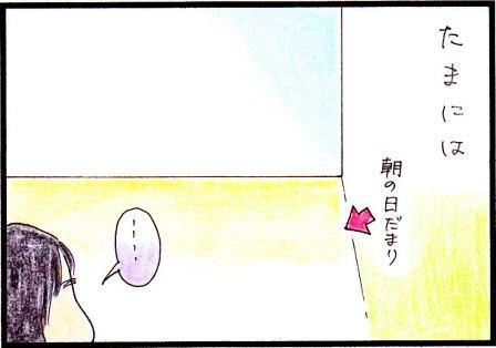 toto48-1.jpg
