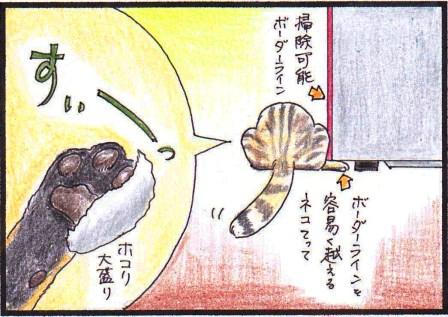 toto5-3.jpg