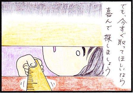 toto54-2.jpg