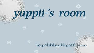 yuppii-s  roomのコピー2