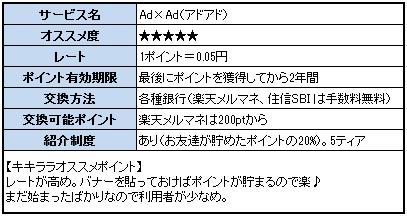 20130121_2