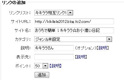 20130121_4