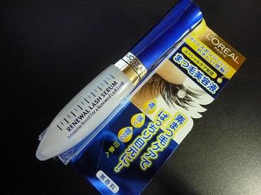 ロレアルパリまつ毛美容液201105-1