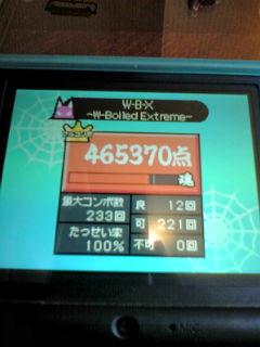 NN!! W-B-X