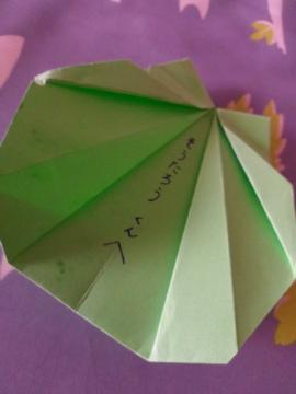 4歳のカード1