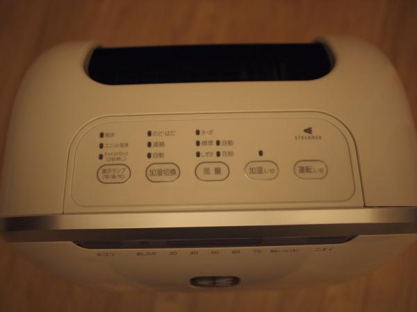 PC113003.jpg
