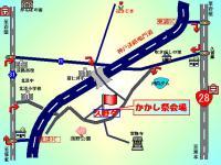 縺九°縺礼・ュ蝨ー蝗ウ_convert_20111123002334