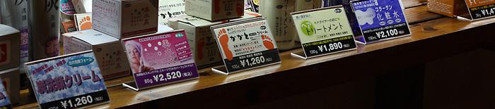 202ameazuIMG_5992.jpg