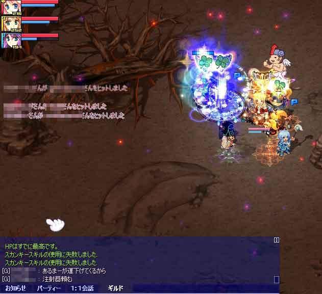 screenshot1310.jpg