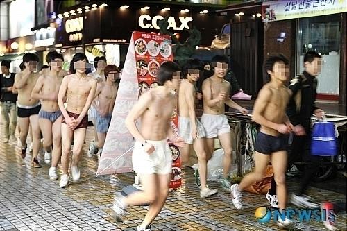コンパ 韓国 裸