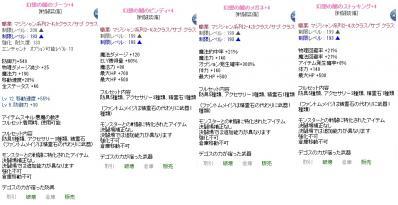 20130801-2.jpg