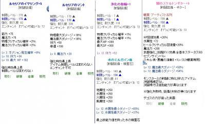 20130801-3.jpg