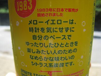 20110830_015.jpg
