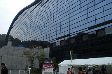 国立九州博物館②