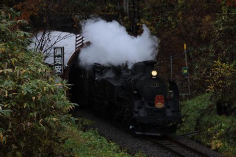 SLニセコ号 11月3日 倶知安トンネル