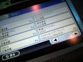 11_26_01.jpg