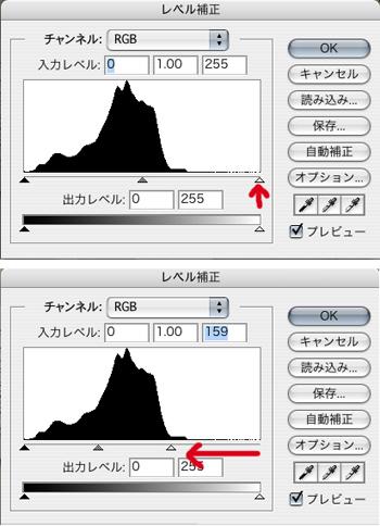 1_27_06.jpg