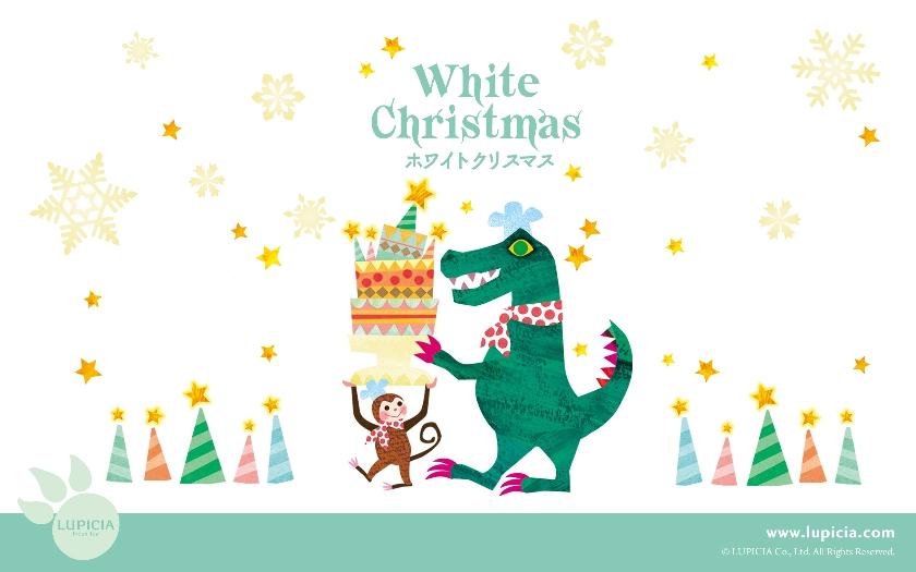 WhiteChristmas2.jpg
