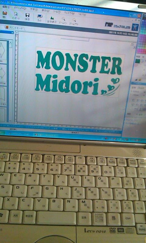 moblog_d7b43246.jpg