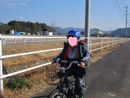 111ゆい自転車 ブログ