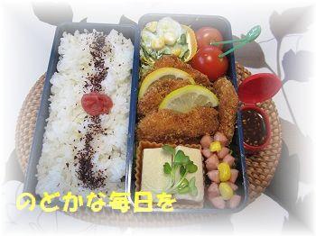 122 お弁当 ブログ
