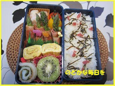 125 お弁当 ブログ