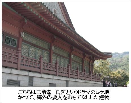 _MG_0231_20111014160514.jpg