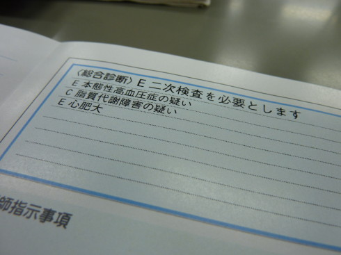 P1020302_1.jpg
