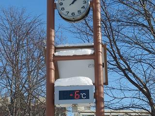 気温0114