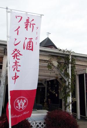 kawaguchiko_20.jpg