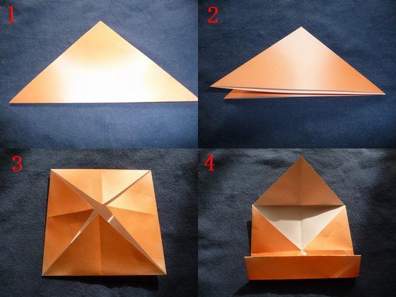 八角形1・2・3・4