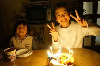 9歳誕生日