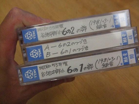 DSCF8594.jpg