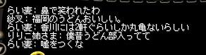 AS2014010422261900.jpg