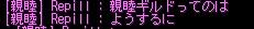 AS2014010720465100.jpg
