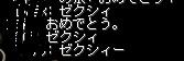 AS2014010723525611.jpg