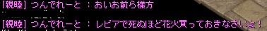 AS2014010922290207.jpg